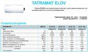 tatramat-elov