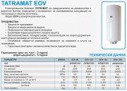 tatramat-eov