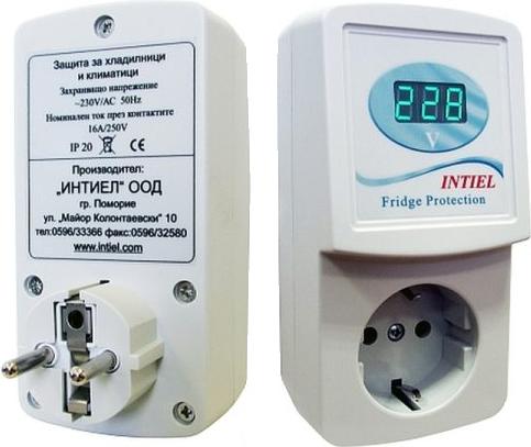 Защита за хладилници и климатици